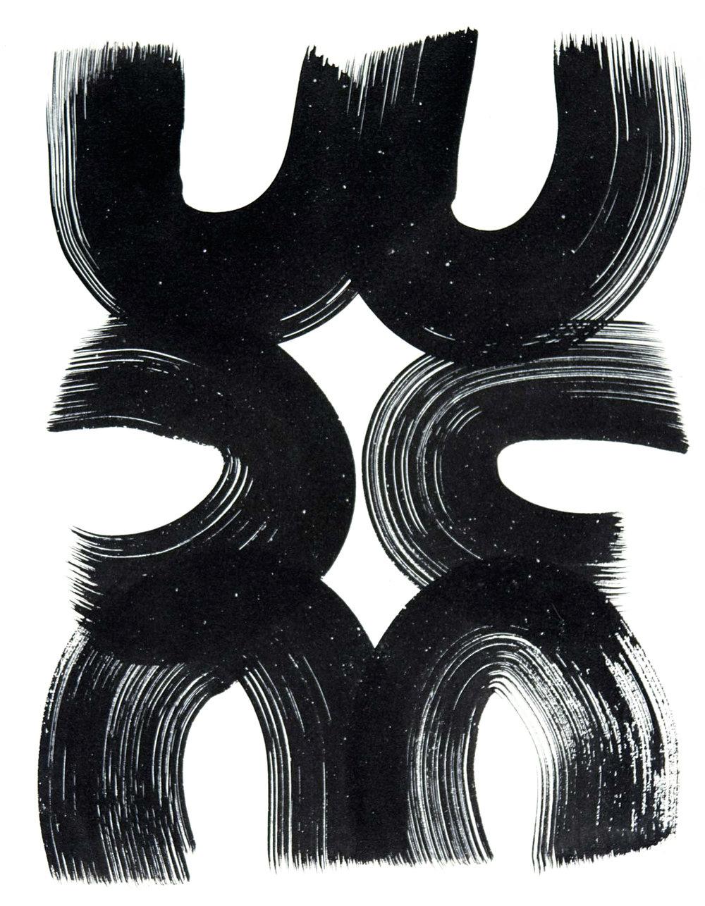 Vault 64 , 2016 Sumi ink on paper 14.6250 x 12.6250 in.