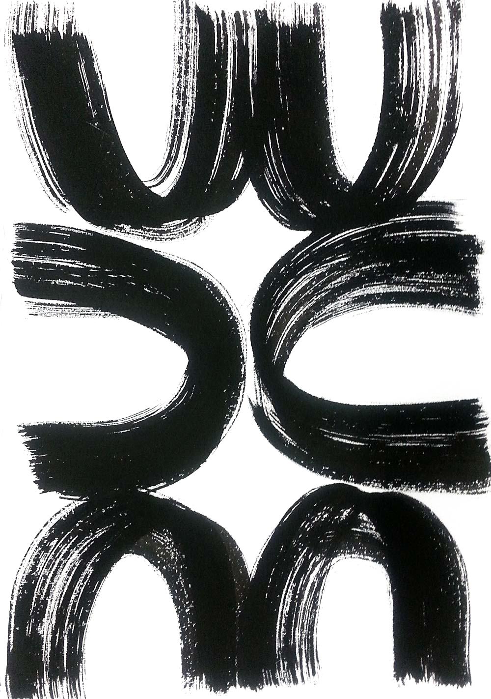 Vault 28 , 2015 Sumi ink on Khadi paper 16.5 x 11.5 in.