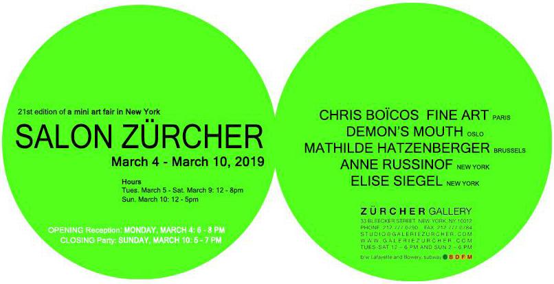 Zurcher.jpg