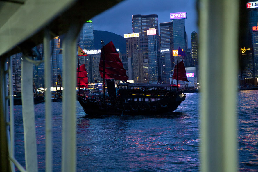 The Aqua Luna junk boat sails through Victoria Harbour in Hong Kong, August 2011.