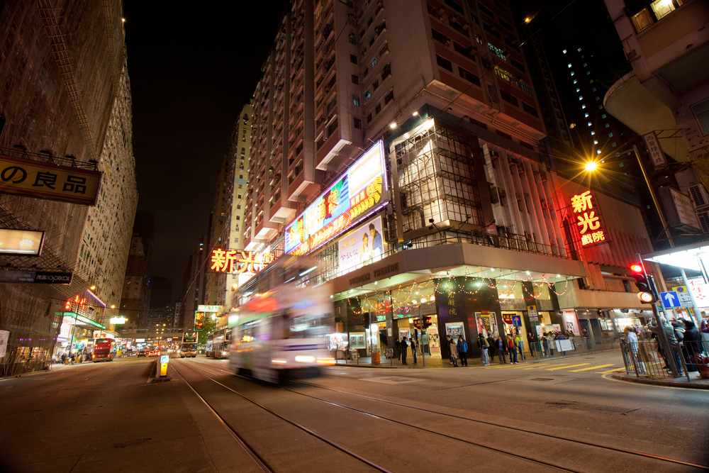 The Sunbeam theatre in North Point, on the night of the last performance before its alleged permanent closure in February 2012. The local theatre, well-known all over Hong Kong, eventually found a new owner and is still in business.