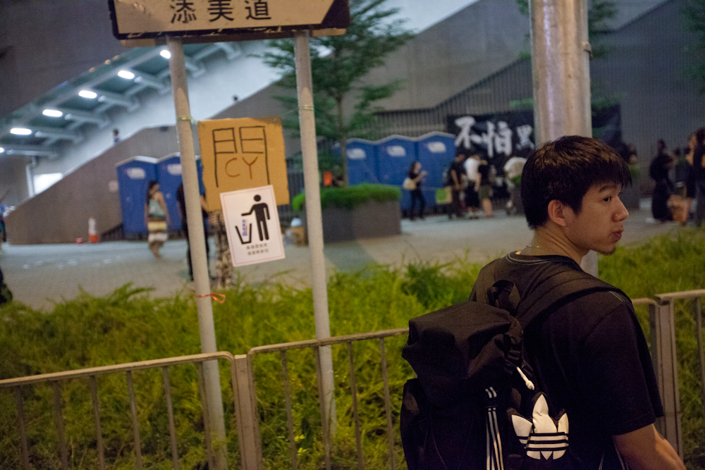 A sign that depicts CY Leung (The Chief Executive) put to the trash, at the site of the anti-National Education protest at the Central Government Headquarters in Tamar, September 8, 2012.