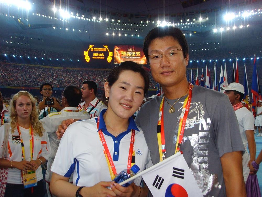 Park Sung-Hyun and Park Kyung-Mo