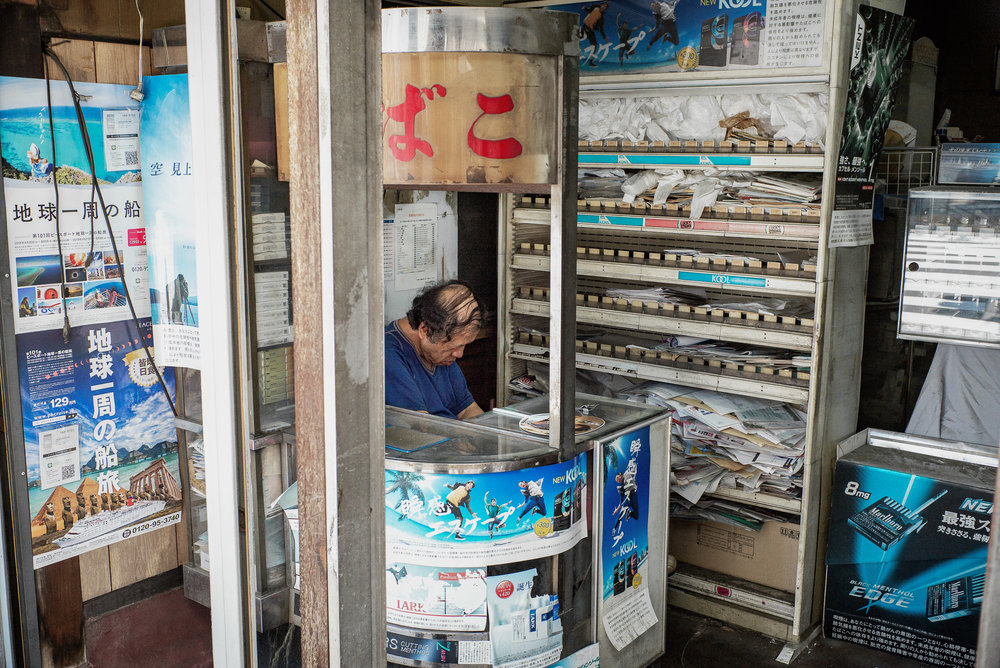 old-and-forlorn-tokyo-tobacconist-2000.jpg
