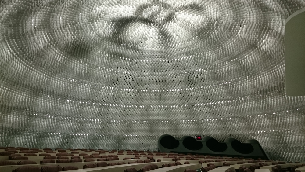 Super cool interior underneath the dome