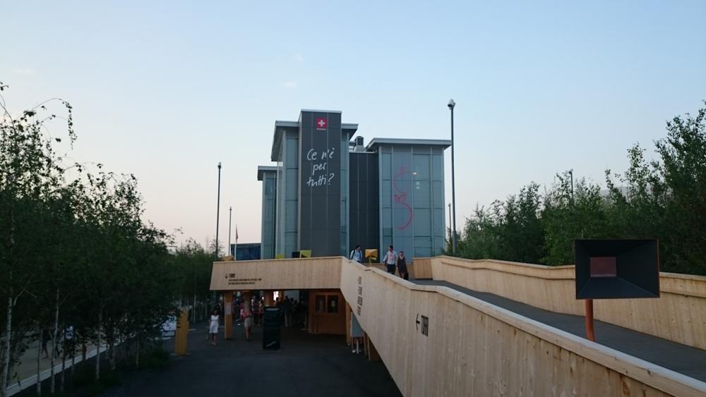 Swiss Pavilion