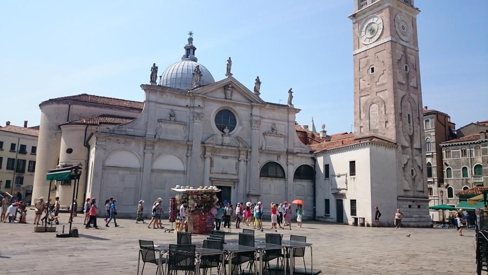Campo Santa Maria Formosa
