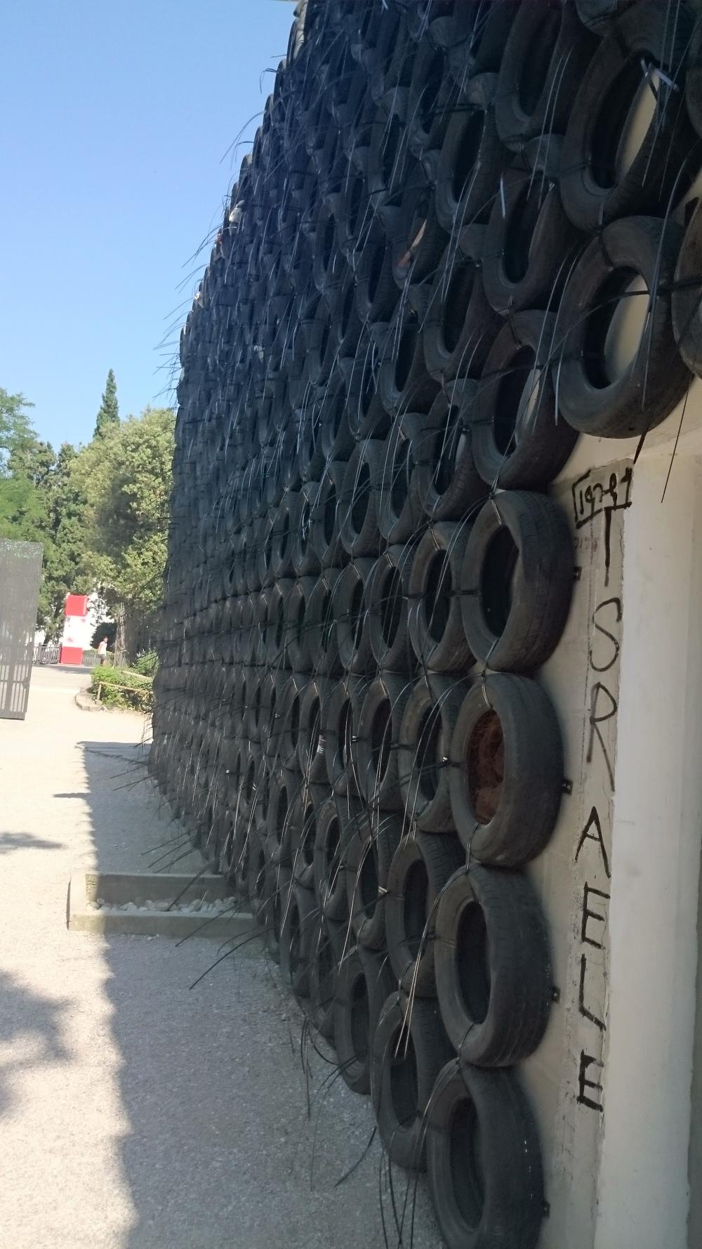 Tire pavilion