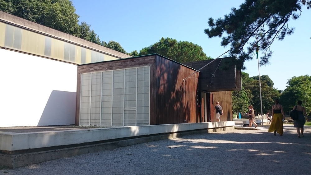 Last look at this part of the Biennale - The scarpa designed pavilion