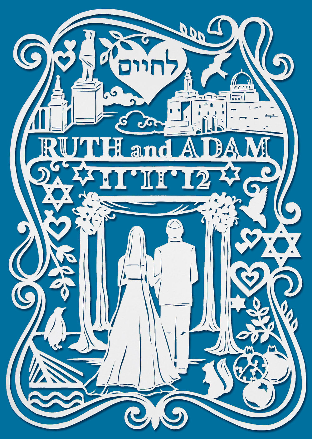 papercut illustration for anniversary, jewish wedding