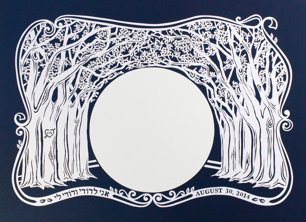 navy modern papercut ketubah, handmade and custom with trees
