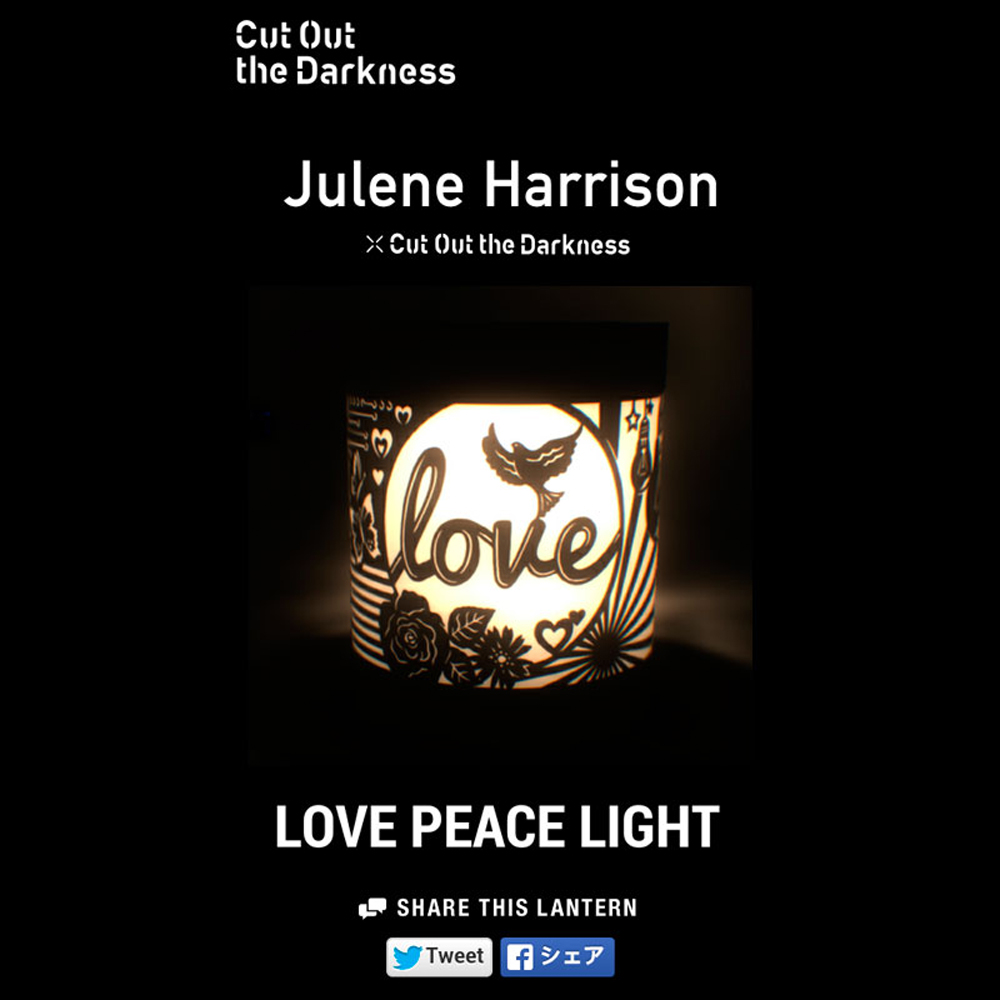 papercut lamp for panasonic, love peace light