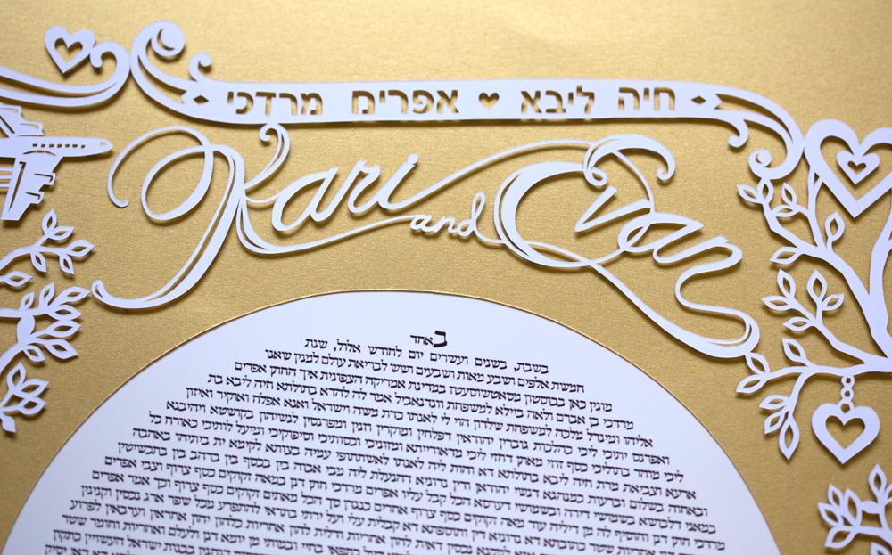 papercut-ketubah-kari-gold-hebrew
