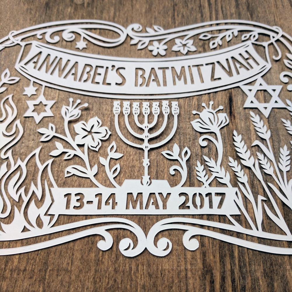 papercut-invite-jewish-bat-mitzvah.jpg