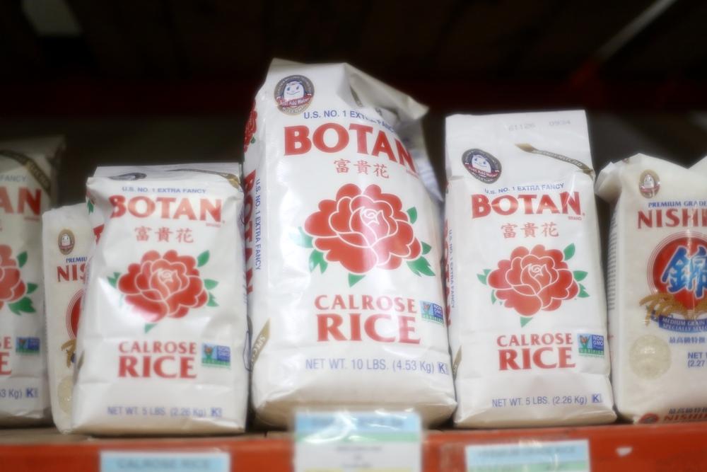 botan-rice.jpg
