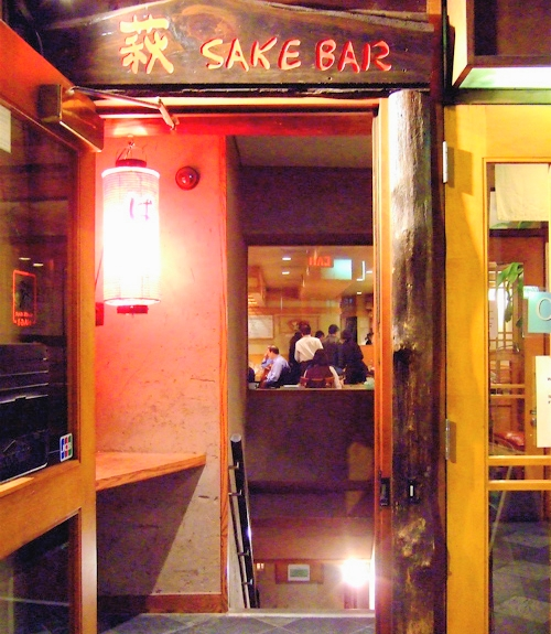 Sake Bar Hagi on 152 W 49th St