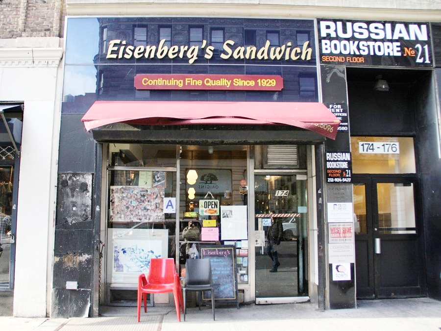 Eisenberg's is one of the oldest greasy spoons on the list, with an opening dating back to 1929. Its sandwiches are among the city's best-known comfort meals. At 174 5th Avenue between 22nd and 23rd Streets  |   Hours 6:30AM - 8PM  |  Phone (212) 675-5096