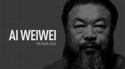 Ai Weiwei | The Fake Case