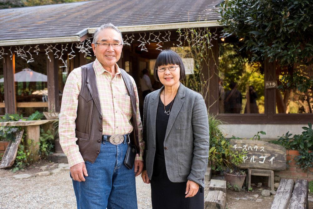 Tadao and Kazuko Yuge