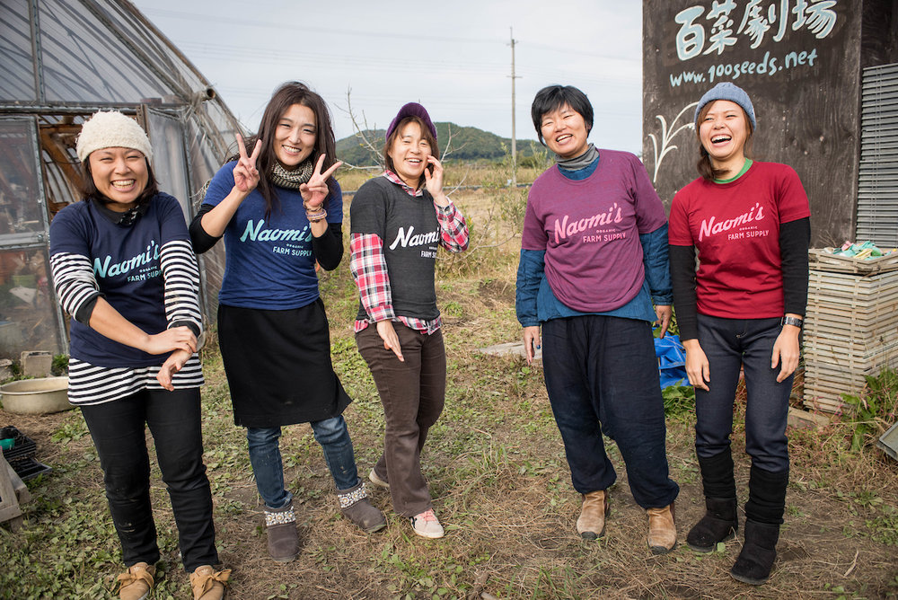 Shiga 100 Young Women Farmers Project