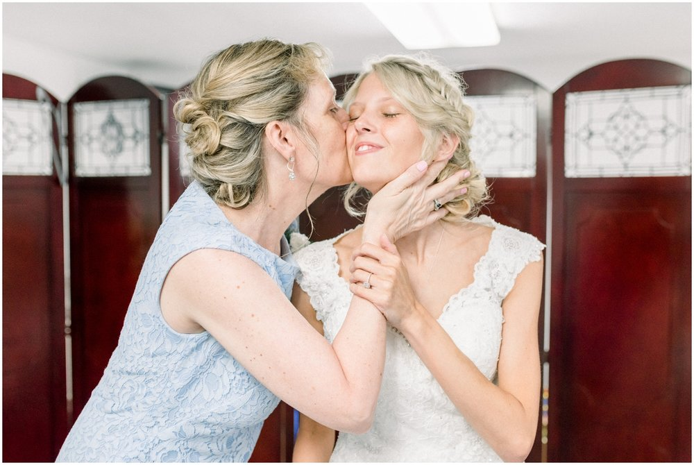 Summer Maryland Wedding - Krista Brackin Photography_0014.jpg