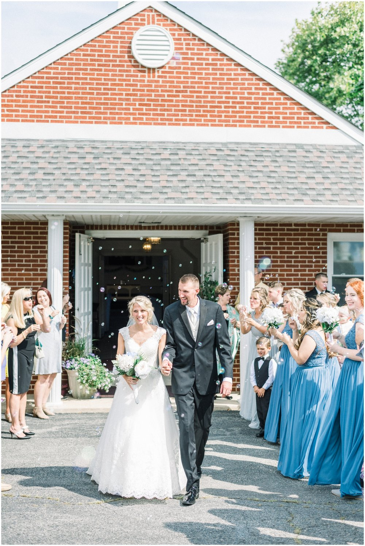 Summer Maryland Wedding - Krista Brackin Photography_0032.jpg