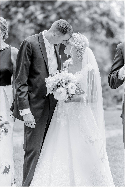 Summer Maryland Wedding - Krista Brackin Photography_0037.jpg
