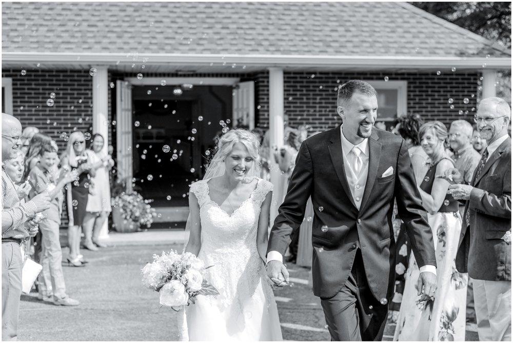Summer Maryland Wedding - Krista Brackin Photography_0075.jpg