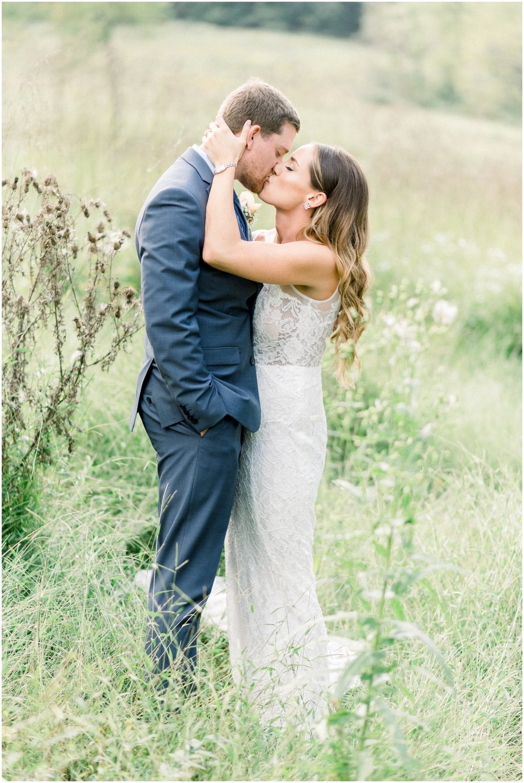 Summer Wedding at Philander Chase Knox Estate in Malvern, PA - Krista Brackin Photography_0189.jpg