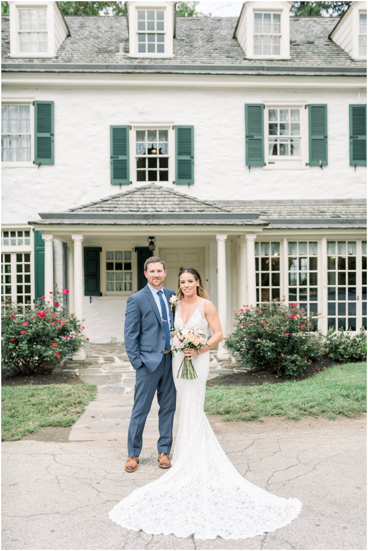 Summer Wedding at Philander Chase Knox Estate in Malvern, PA - Krista Brackin Photography_0191.jpg