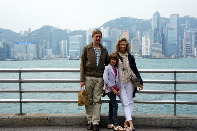 Me, my mom, my dad & my bangs in 2011