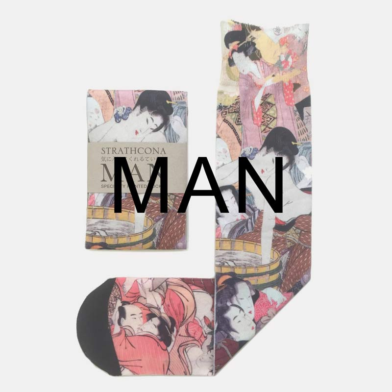 MAN-strath.jpg