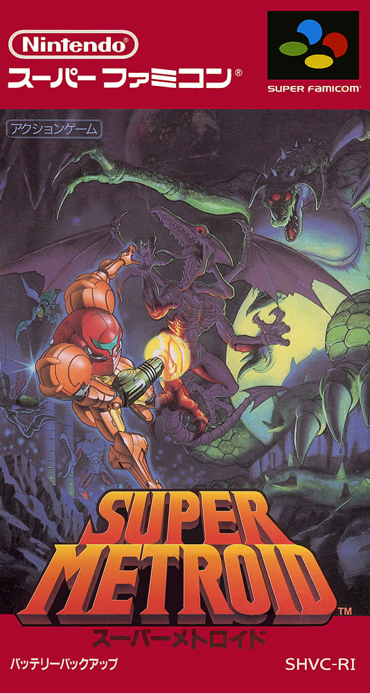 """This image alone sums up everything I love about Japanese cover art, not only is the illustration of such a high standard but the placement of the logos and layout of text framing the artwork just makes everything work. (see also cover art on the NES & PC Engine releases)"""