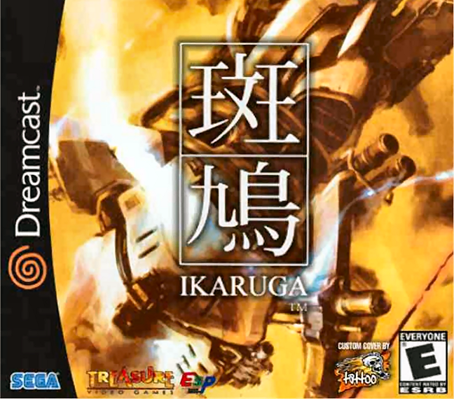 Ikaruga Dreamcast Japanese box.png