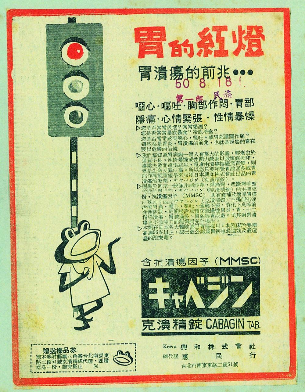 1961-8.jpg