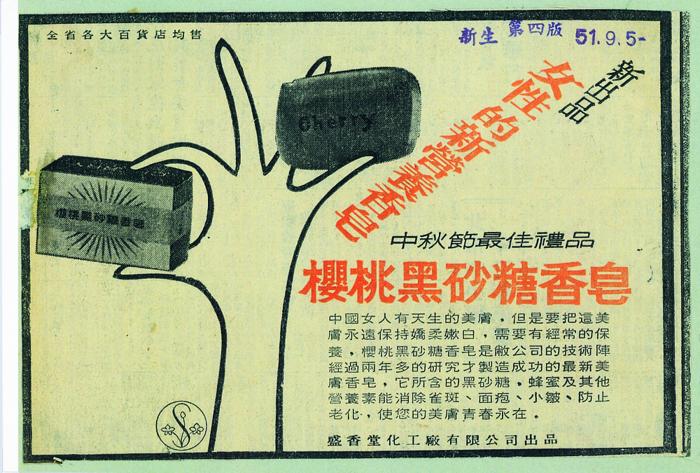 1962-9-1.jpg