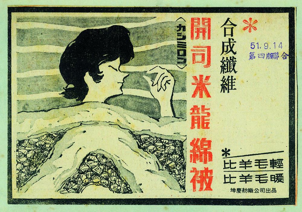 1962-9-2.jpg