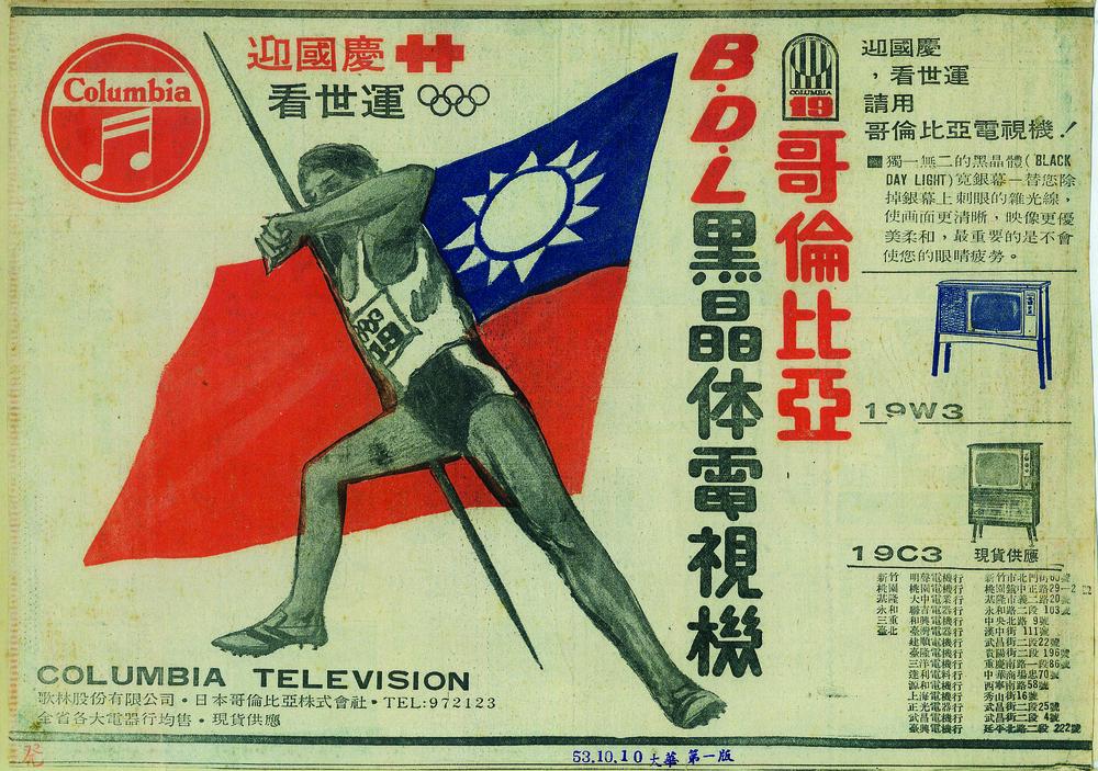 1964-10-1.jpg