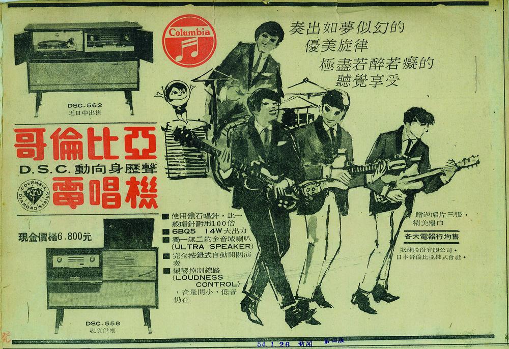 1965-1-26.jpg
