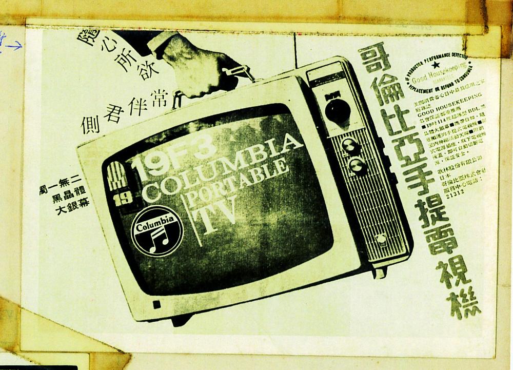 1965Columbia.jpg
