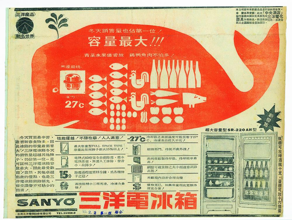 1966-2-2.jpg