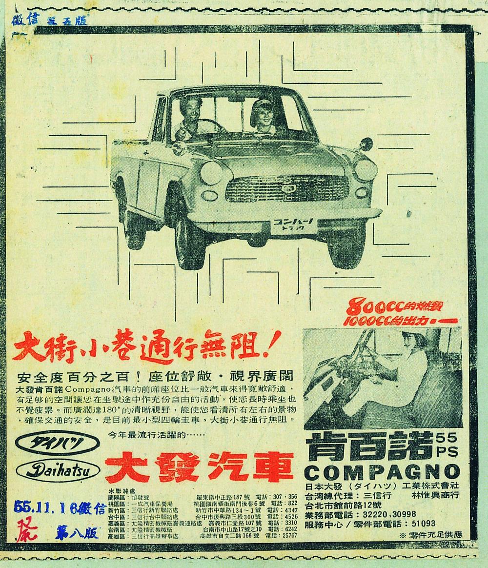 1966-11.jpg
