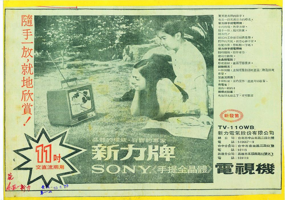 1970-6-1.jpg