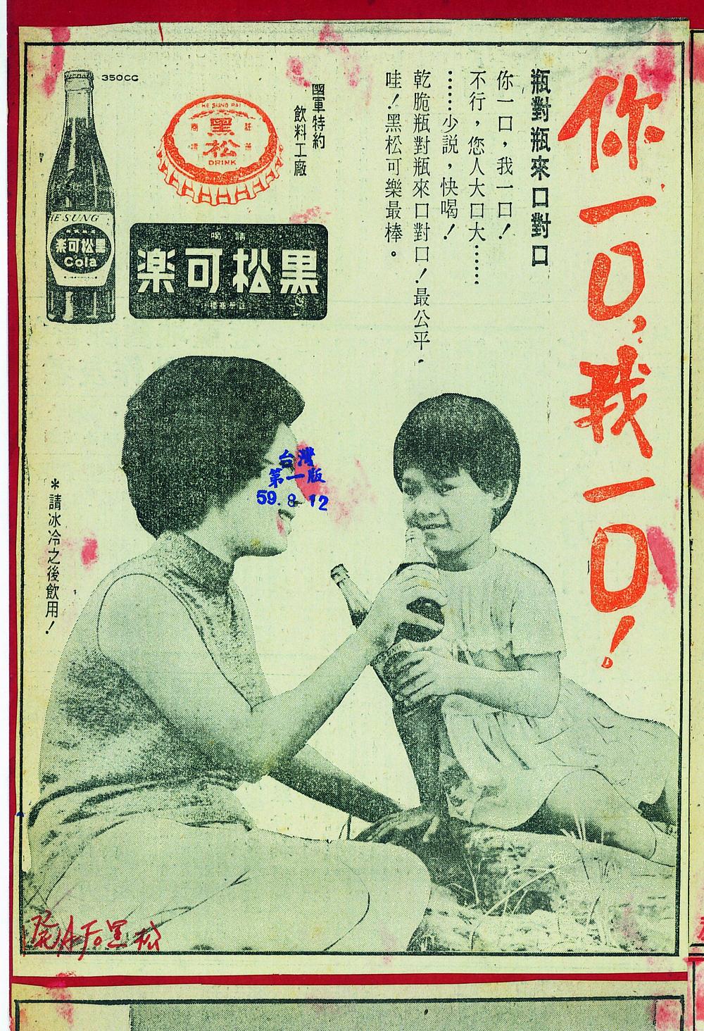 1970-8.jpg