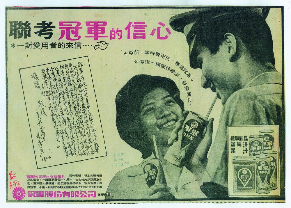 1975-6.jpg