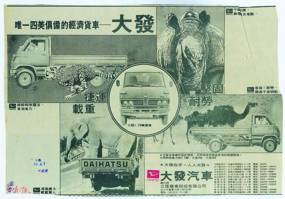 1977-4-7.jpg