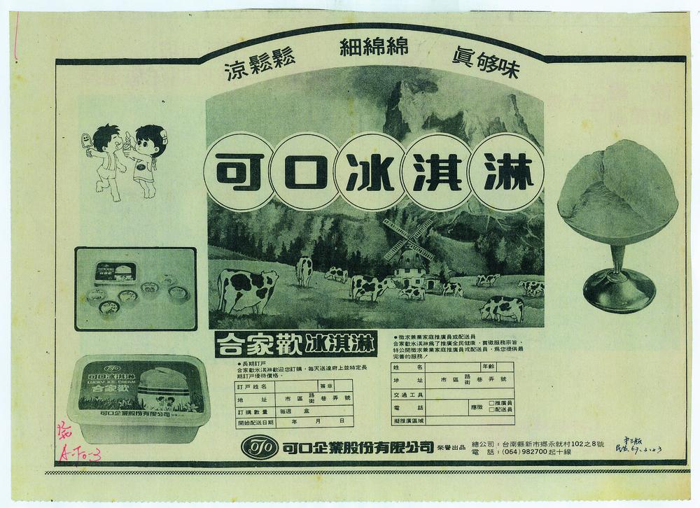1978-3.jpg