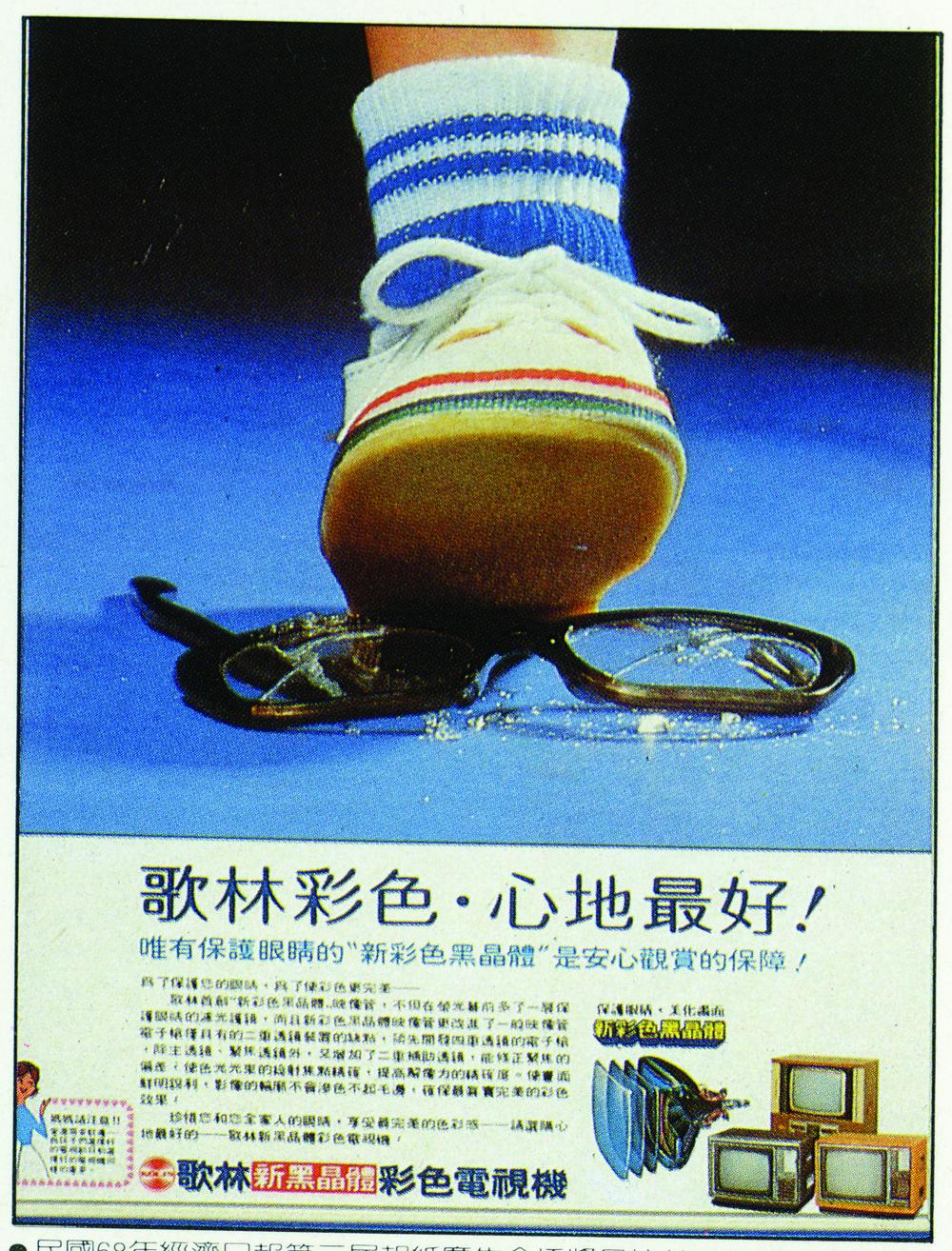 1979第二屆金橋獎最佳攝影銀牌獎.jpg