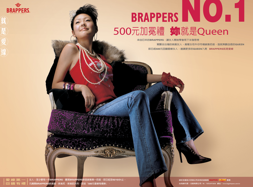 Queen_NP全十.jpg