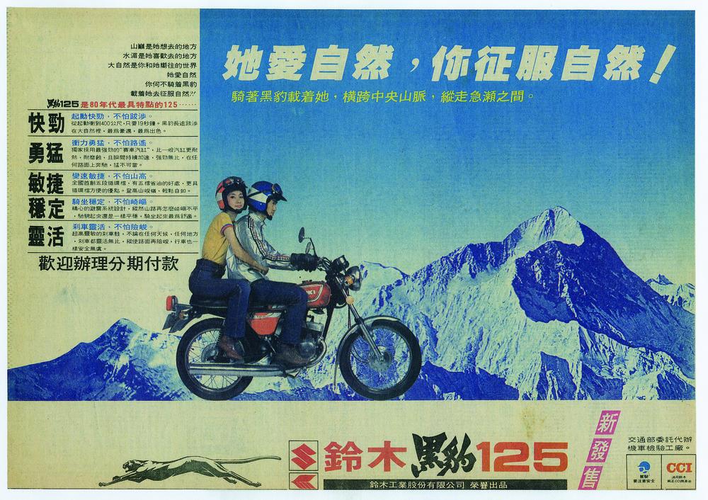 1980-2.jpg